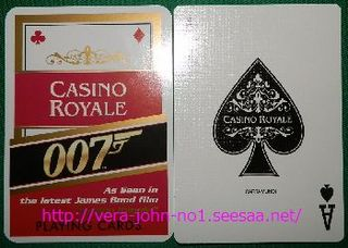CASINO-ROYALE-TRUMP-ENBOS-CARD-350-250.jpg