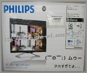 PHILIPS-BDM4065BOX-D.jpg