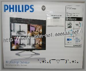 PHILIPS-BDM4065BOX.jpg