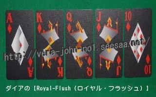 Royal-Flush-Dia-copag-EPOC.jpg