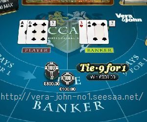 Baccarat-TIE-9for1-Win7-7-900-300-250.jpg