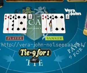 Baccarat-TIE-9for1-Win8-8-300-250.jpg