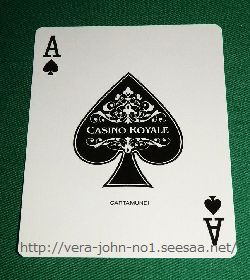 CASINO-ROYALE-TRUMP-007-SA-CARD-250-280.jpg