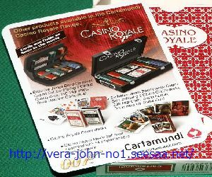 CASINO-ROYALE-TRUMP-007-SET-300-250.jpg