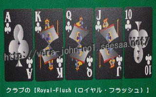 Royal-Flush-Club-copag-EPOC.jpg