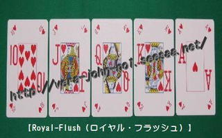 Royal-Flush400-250.jpg